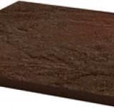 Semir Brown 300*300