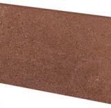 Taurus Brown podschodowa 148*300